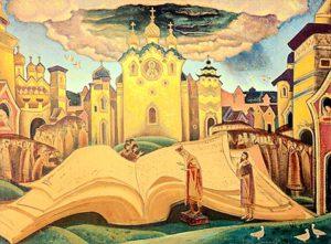 Николай Рерих Голубиная книга 1922