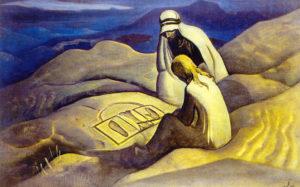 Николай Рерих Знаки Христа 1924