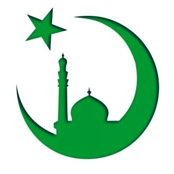 Ислам Islam