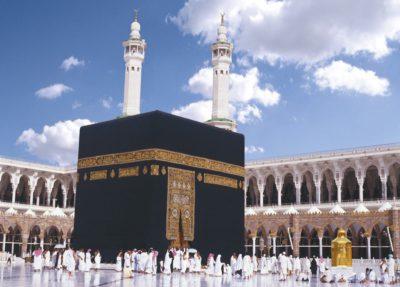 Кааба в мечети Масджид аль-Харам Мекка Саудовская Аравия