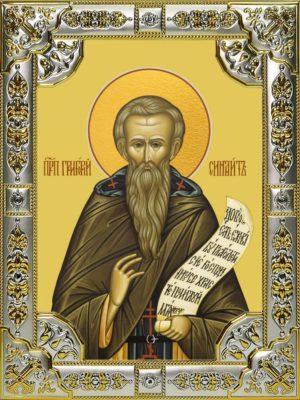 Григорий Синаит