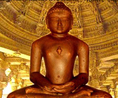 Вардхамана Махавира Джайнизм