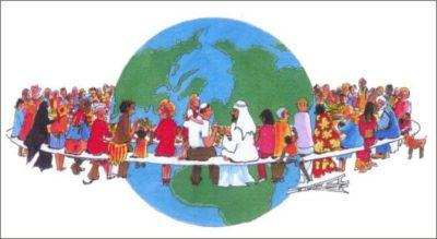 Единство в многообразии