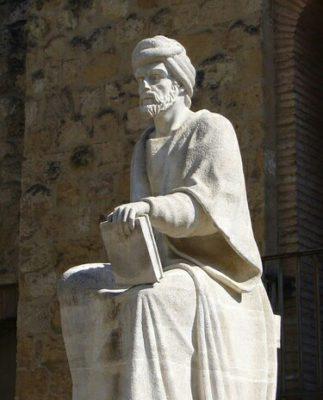 Памятник Аверроэсу Кордова Испания