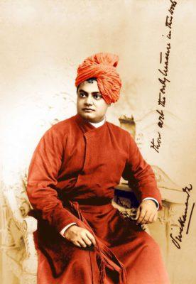 Свами Вивекананда Нарендранатх Датта