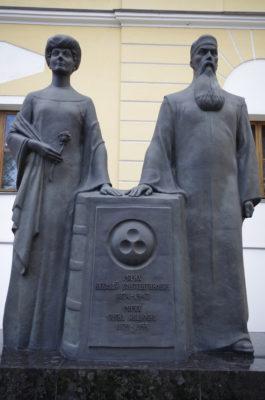 Памятник Николаю Рериху и Елене Рерих Москва