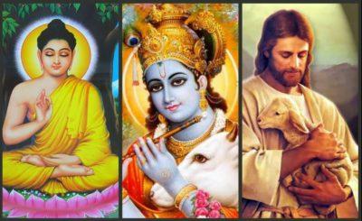 Будда Кришна Иисус