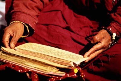Знания и практика